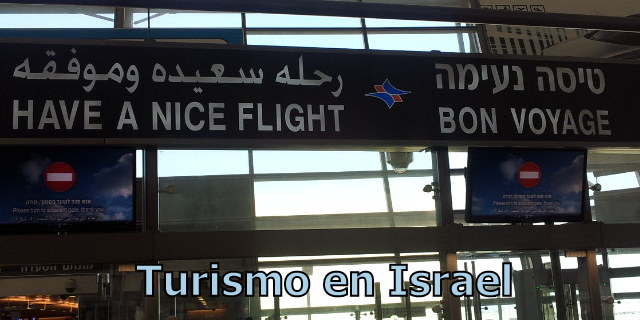 Turismo Israel 2