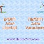 Vacaciones o Libertad