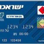 Tarjetas de Crédito, benditas o malditas