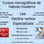 Cursos monográficos en Hebreo moderno