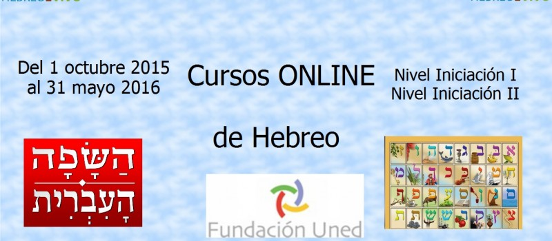 Cursos HOL FUNED 2015-16 Pagina Web