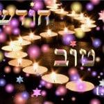 La noticia, un nuevo mes, en hebreo