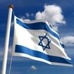 Día de la Independencia de Israel, en hebreo
