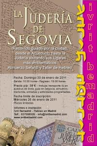 Programa de la excursión a la judería de Segovia