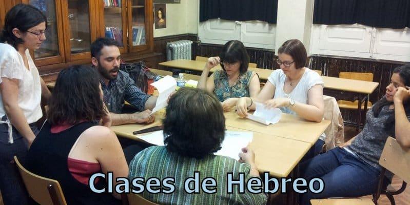 Clase de Hebreo 1