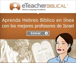 Hebreo Bibico a distancia