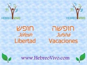 En hebreo moderno, se utilizan dos términos para decir vacaciones, ambos relacionados con la libertad. Uno efectivamente significa vacaciones pero el otro significa libertad