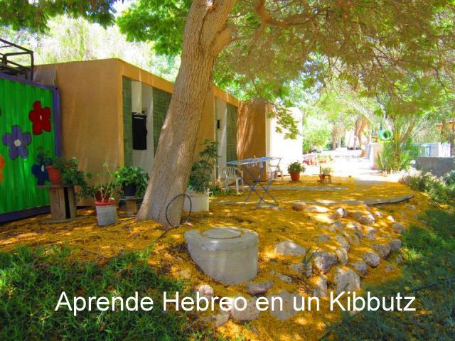 kibbutzimer carrusel