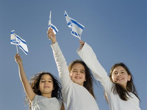 Israel deguel bandera