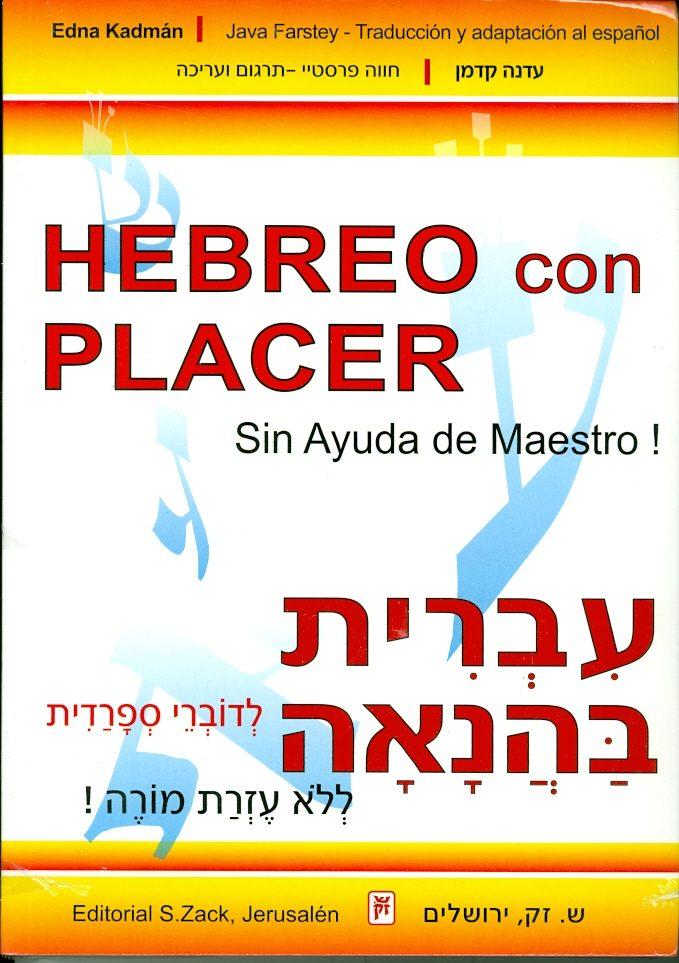 Ideal para personas interesadas en aprender hebreo a su ritmo
